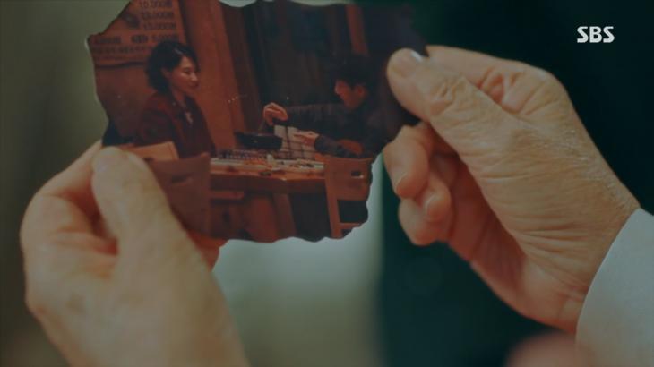 SBS 더킹 영원의 군주 캡처