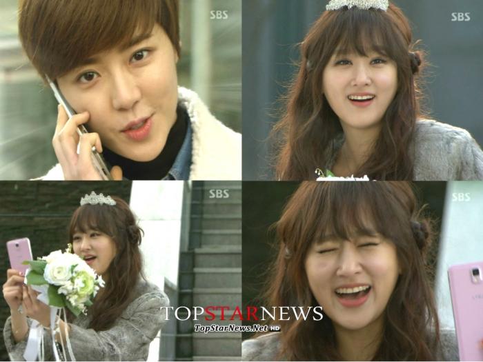 '잘 키운 딸 하나' 한유이 / SBS 일일드라마 '잘 키운 딸 하나' 방송 화면 캡처