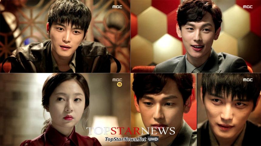'트라이앵글' 김재중-임시완 / MBC 방송 캡처