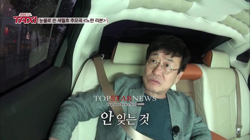 택시 김창완 / tvN