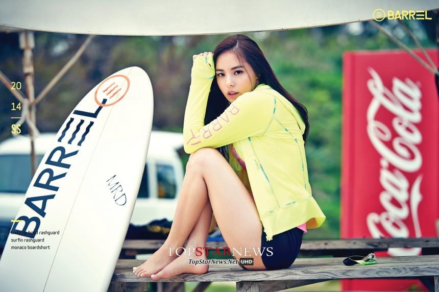 민효린 / JYP