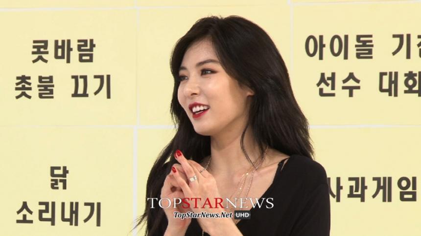포미닛 현아 / MBC에브리원