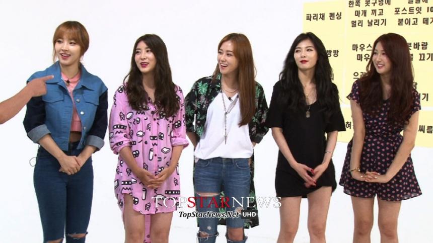 포미닛 / MBC에브리원