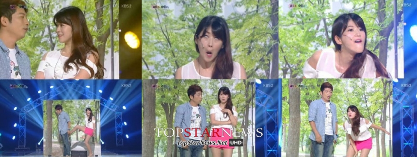 '개그콘서트' 새 코너 '예뻐 예뻐' / KBS 방송 화면 캡처