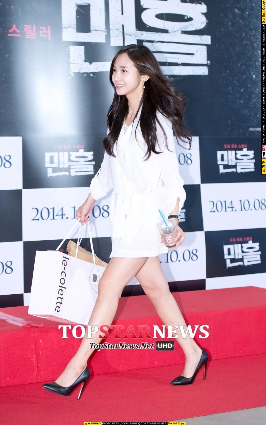 유아라 / 서울, 톱스타뉴스 최규석 기자