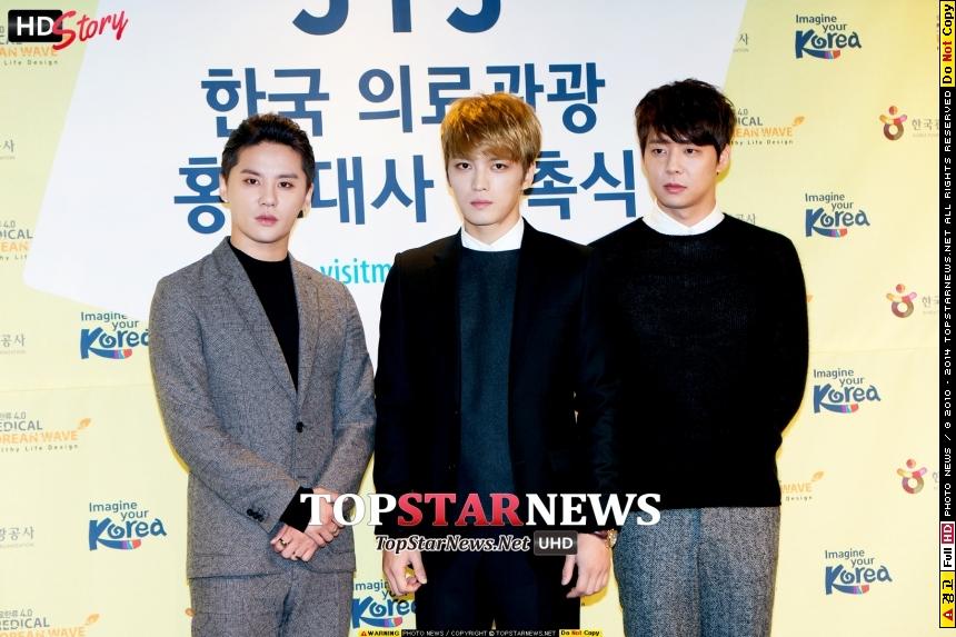 제이와이제이(JYJ)  / 서울, 톱스타뉴스 김현우 기자