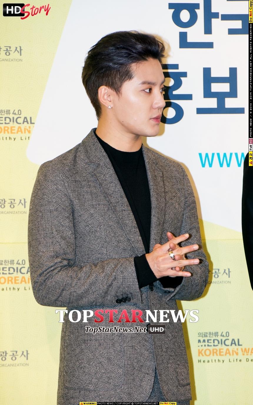 제이와이제이(JYJ) 김준수 / 서울, 톱스타뉴스 김현우 기자