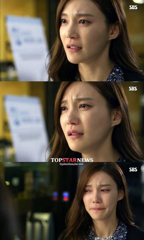 '내겐 너무 사랑스러운 그녀' 차예련 / SBS