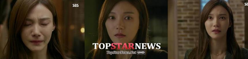 '내겐 너무 사랑스러운 그녀' 차예련 / SBS '내겐 너무 사랑스러운 그녀'