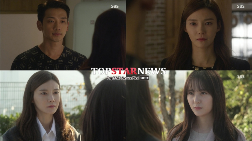'내겐 너무 사랑스러운 그녀' 차예련-정지훈 / SBS '내겐 너무 사랑스러운 그녀'