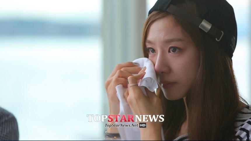 서지혜 / JTBC '예뻐질지도'