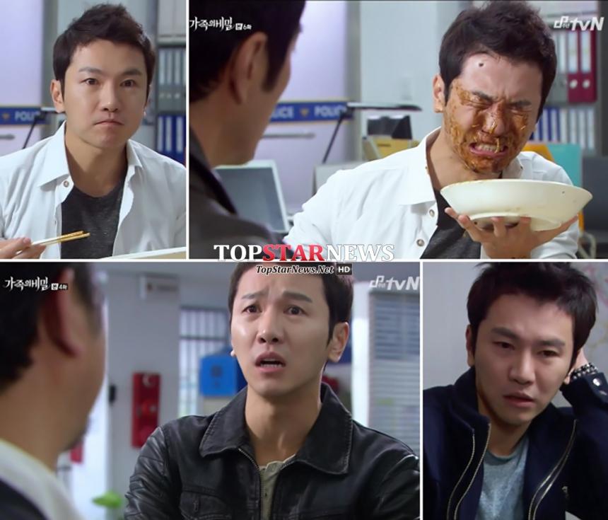 손덕기 / tvN '가족의 비밀'
