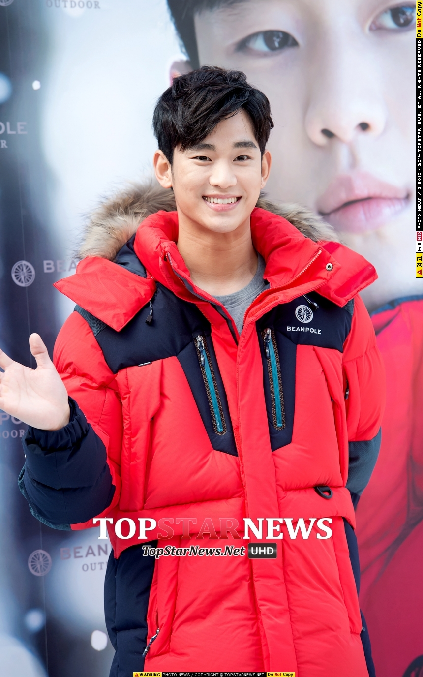 김수현 / 서울, 톱스타뉴스 최규석 기자
