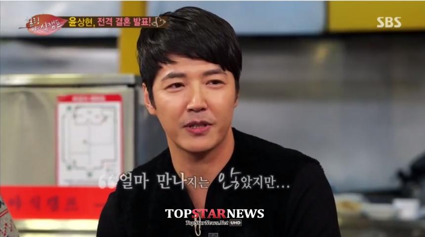 '힐링캠프' 윤상현 / SBS '힐링캠프'