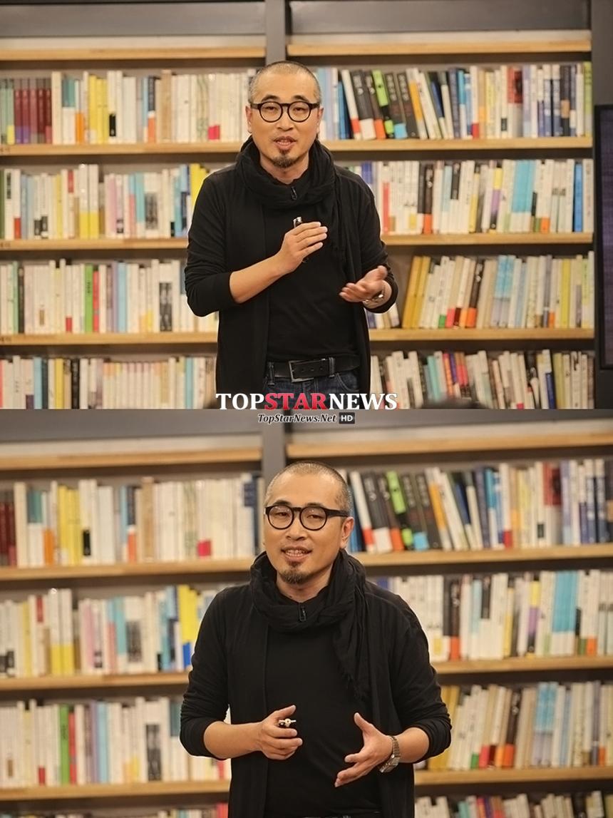 김봉진 / SBS '힐링캠프'