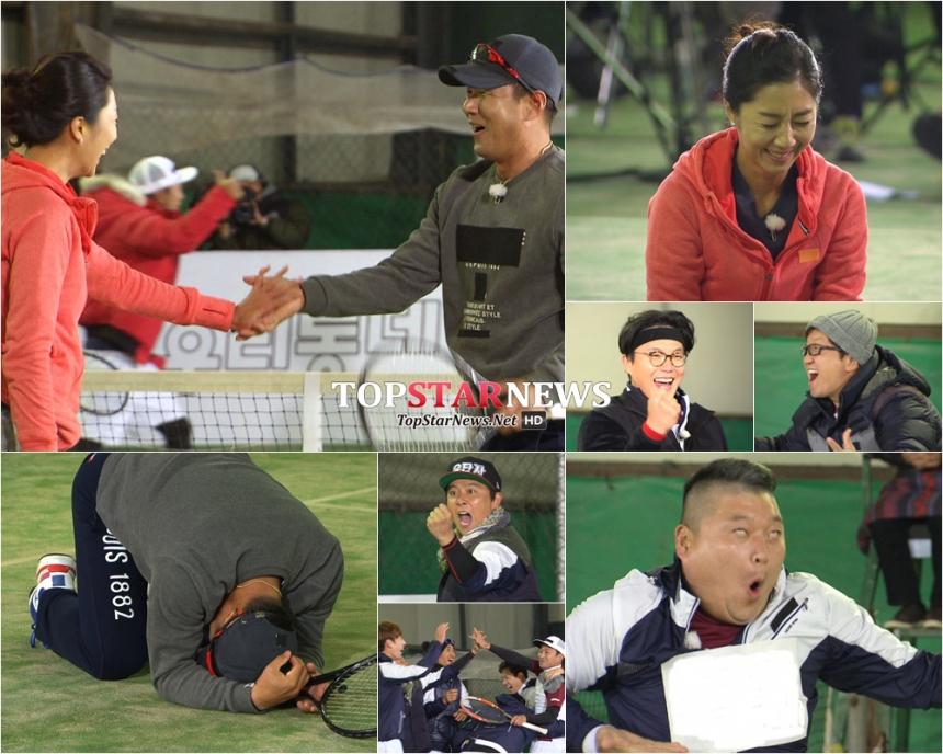 '우리동네 예체능' 출연진 / KBS 2TV '우리동네 예체능' 화면 캡쳐