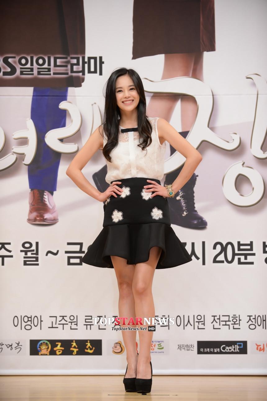'달려라 장미' 이영아 / SBS '달려라 장미'