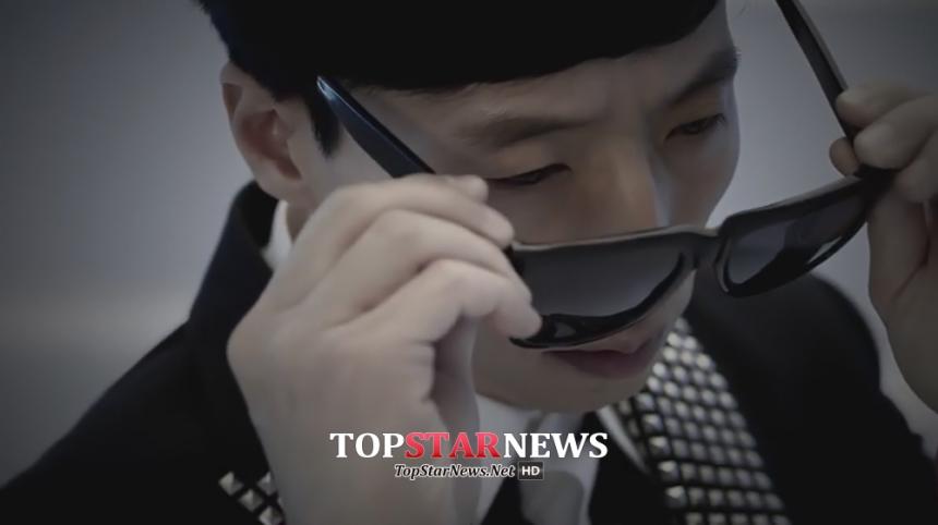 유재석 / 해당 영상 캡쳐