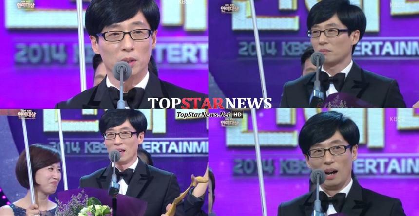 유재석 / KBS '연예대상' 화면 캡쳐