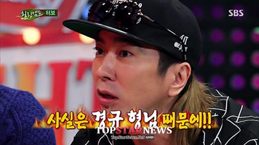 '힐링캠프' 김정남 / SBS '힐링캠프'