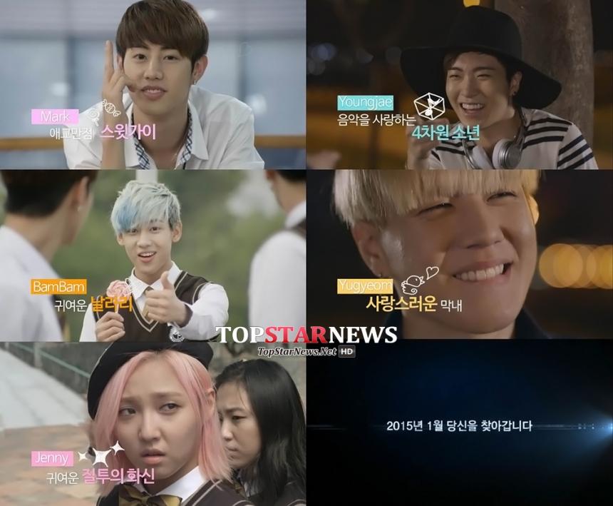 '드림나이트' 갓세븐(GOT7)-송하윤 / JYP엔터테인먼트