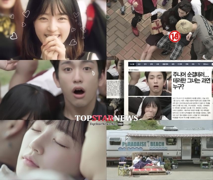 '드림나이트' 주니어(Jr) / JYP 엔터테인먼트