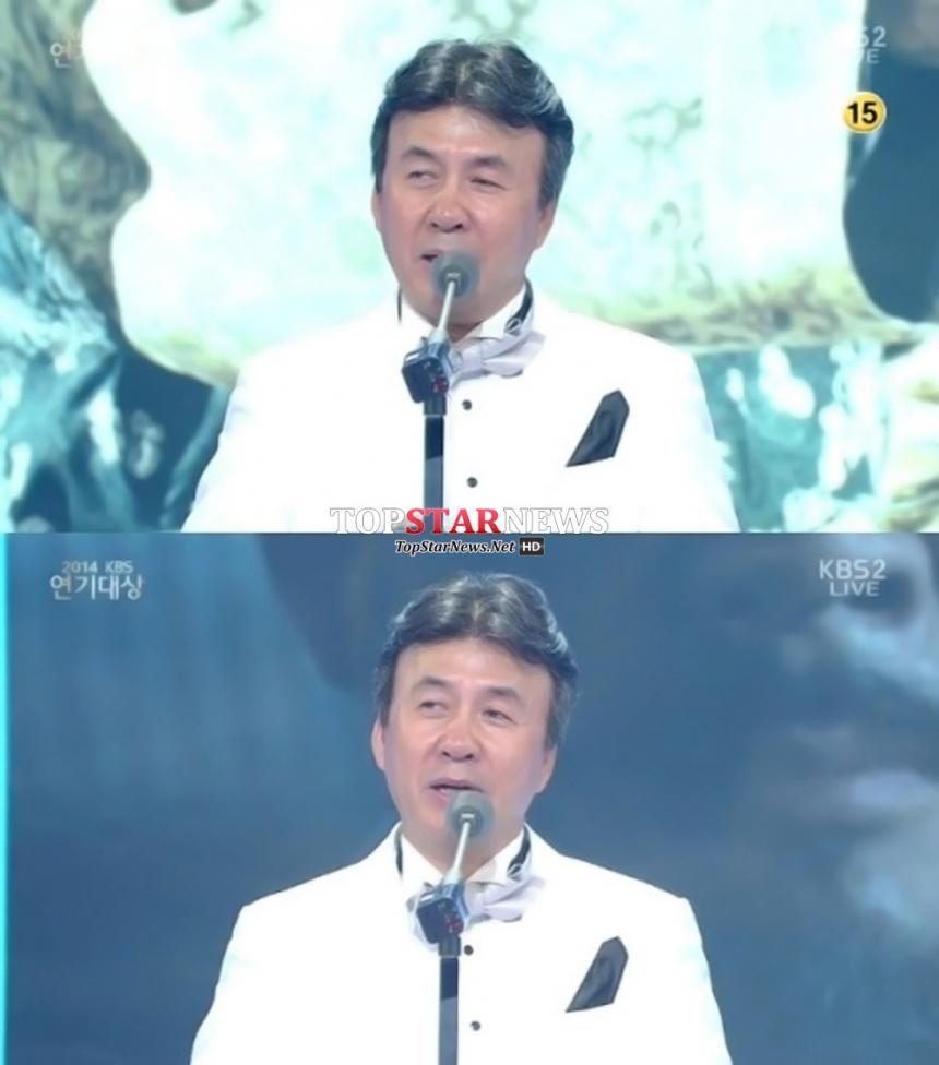 KBS '연기대상' 박영규 / KBS '연기대상'