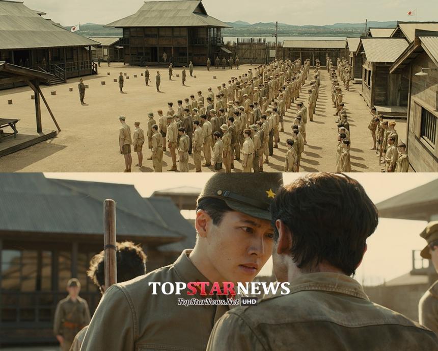 '언브로큰' 주요장면 / UPI코리아