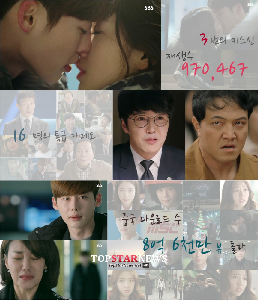 '피노키오' / SBS '피노키오' 방송 화면 캡처