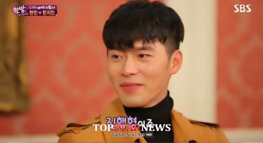 '하이드 지킬 나' 현빈-한지민 / SBS '한밤의 TV연예' 방송 화면 캡처
