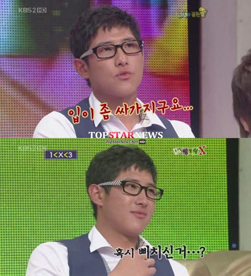 황재균 / KBS '스타골든벨' 화면 캡처