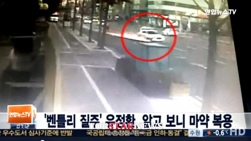 연합뉴스TV 화면 캡처