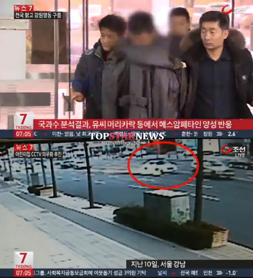 몽드드 유정환 전 대표 / 방송 화면 캡처