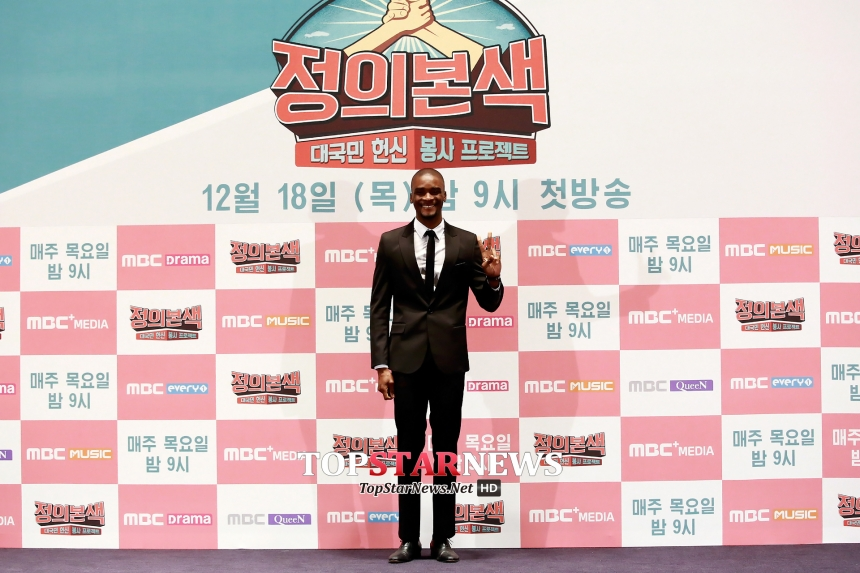 '진짜 사나이' 샘 오취리 /  MBC 에브리원 '정의본색'