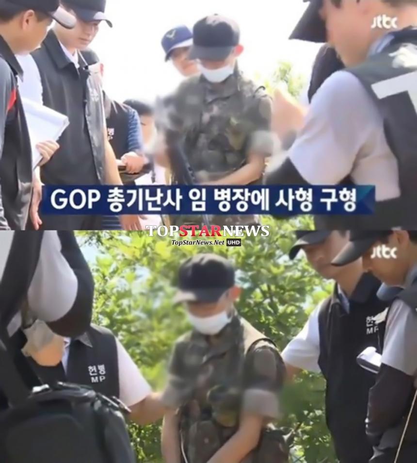 임병장 / JTBC 방송 캡쳐
