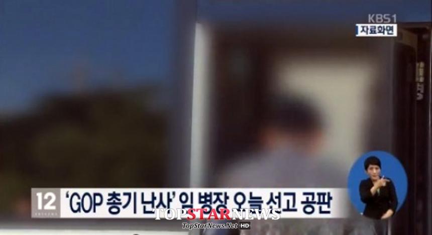 KBS 화면 캡처