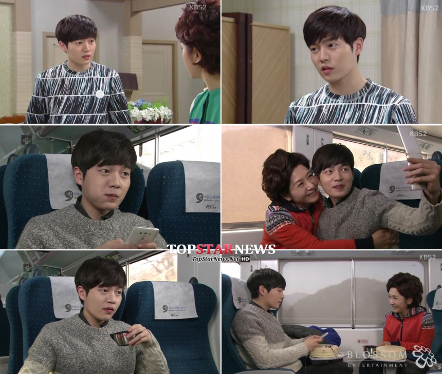 '달콤한 비밀' 출연진 / KBS '달콤한 비밀' 화면 캡처