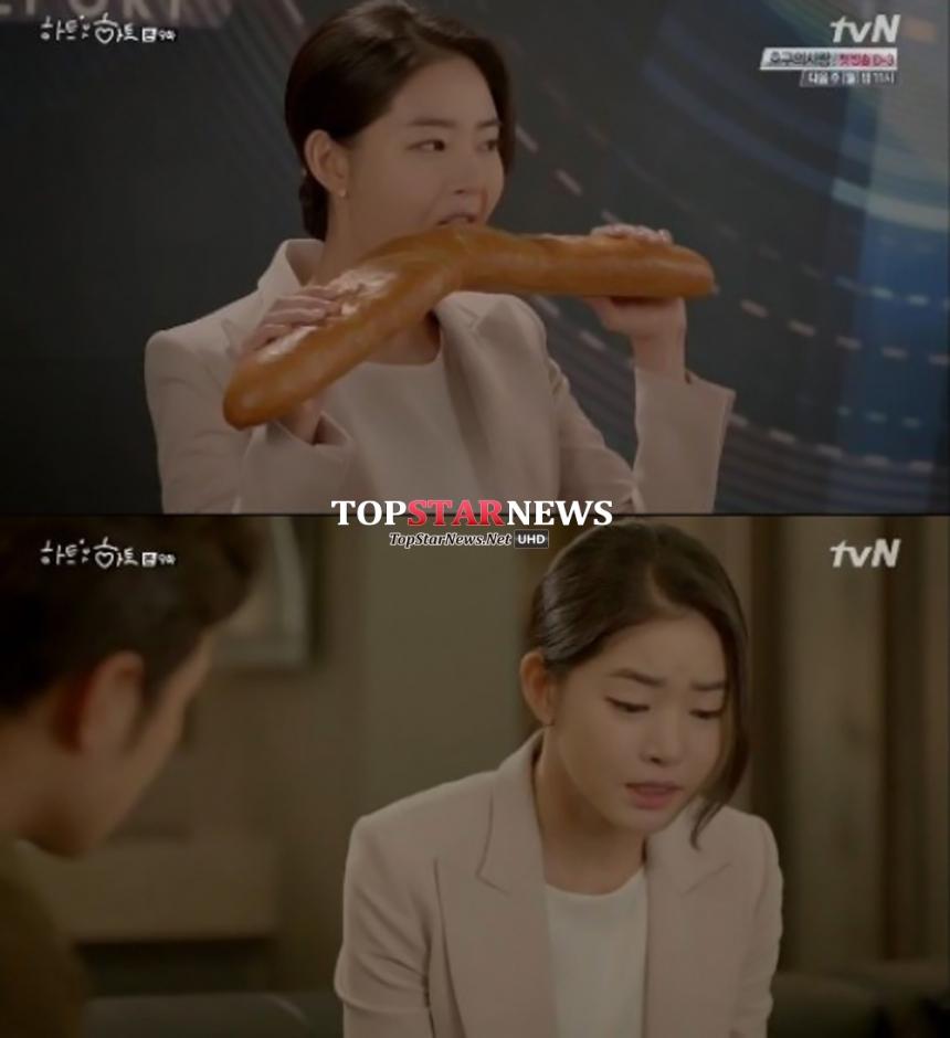 '하트투하트' / tvN '하트투하트'