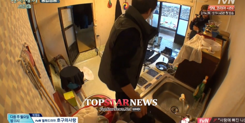 '삼시세끼' / tvN '삼시세끼'