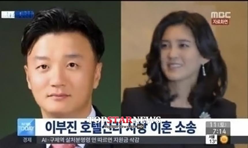 임우재-이부진 / MBC