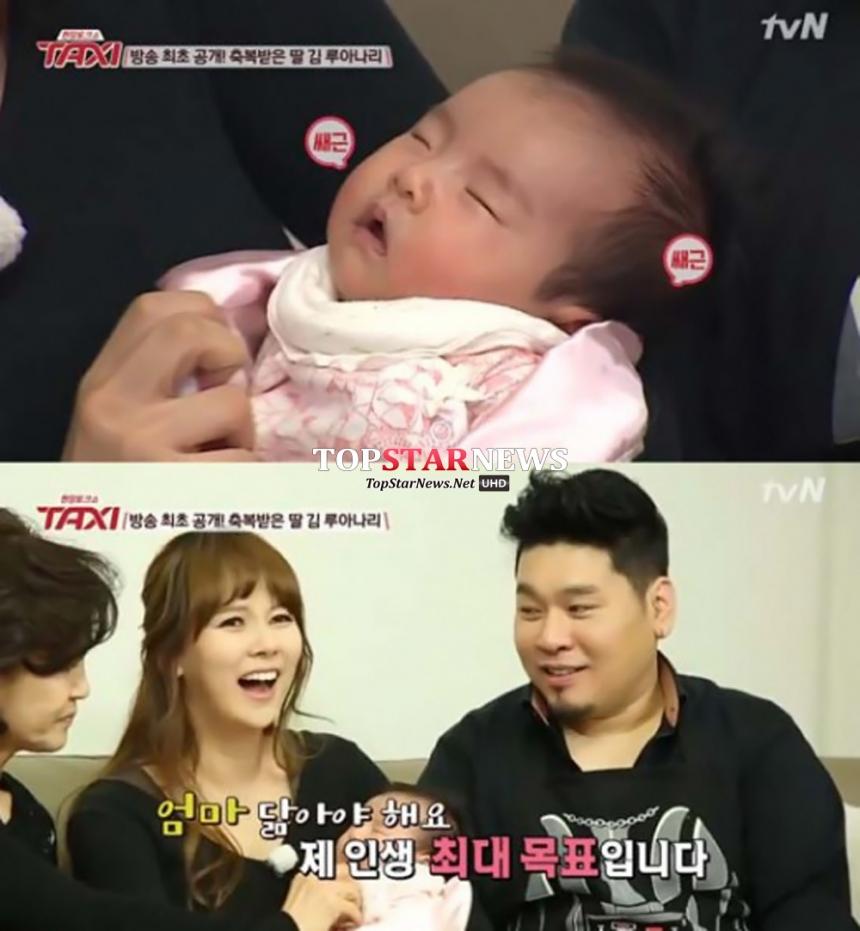 김지우-레이먼킴 / tvN '택시'