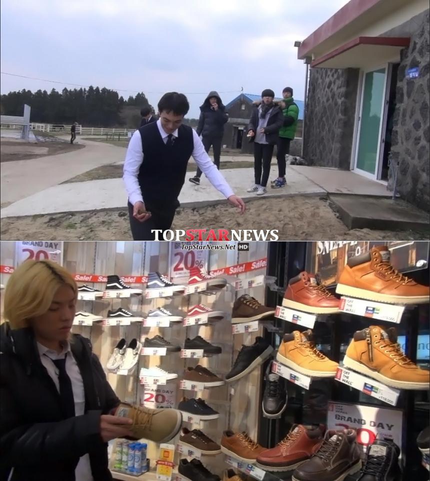 '학교 다녀오겠습니다' 강남-이규한 / JTBC