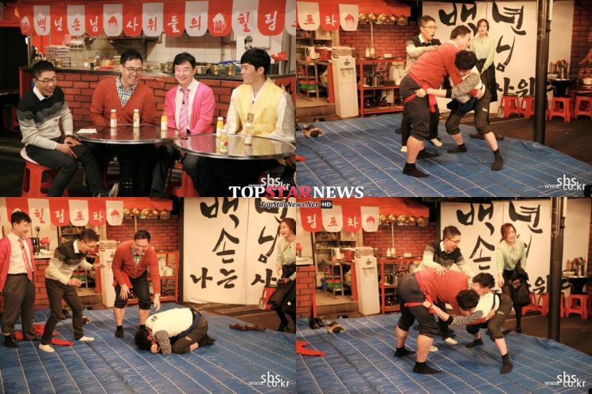 '힐링캠프' 출연진 / SBS