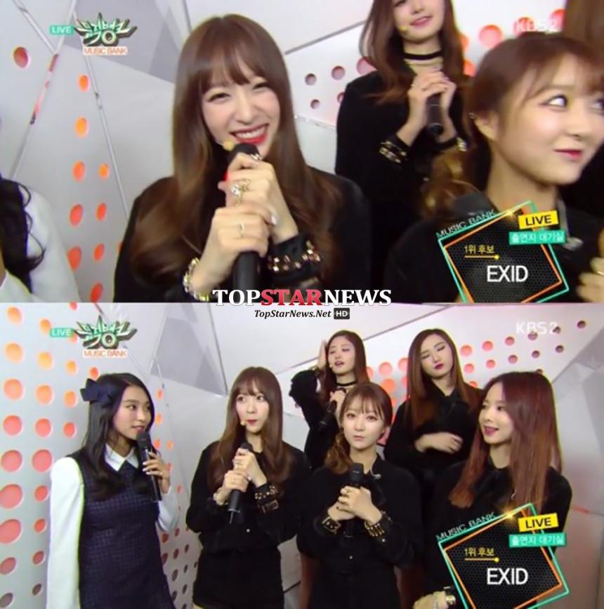 EXID 하니 / KBS '뮤직뱅크' 방송 화면 캡처