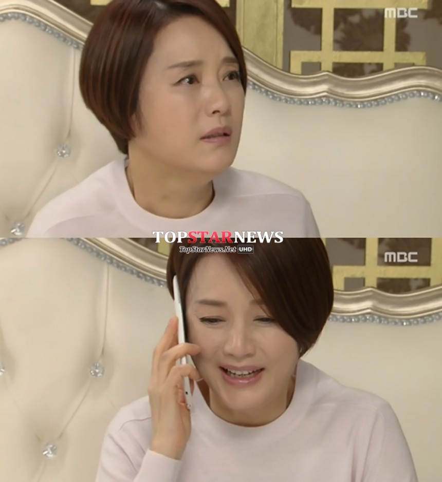 '장미빛 연인들' / MBC '장미빛 연인들'