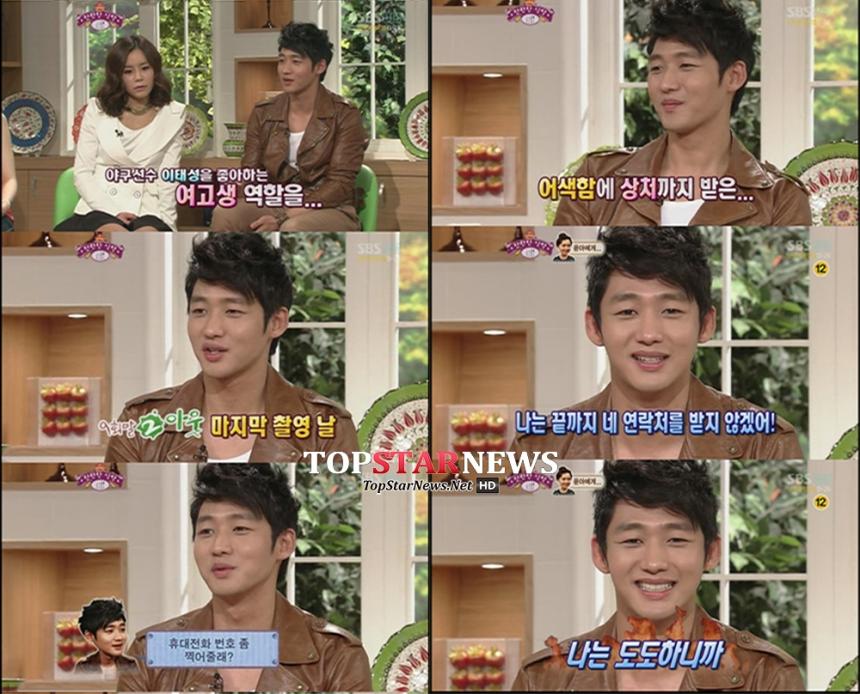 이태성 / SBS '절친노트3' 화면 캡처