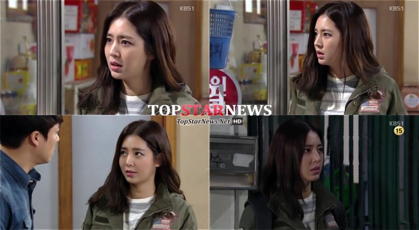 한채아 / KBS '당신만이 내사랑' 방송 화면 캡처