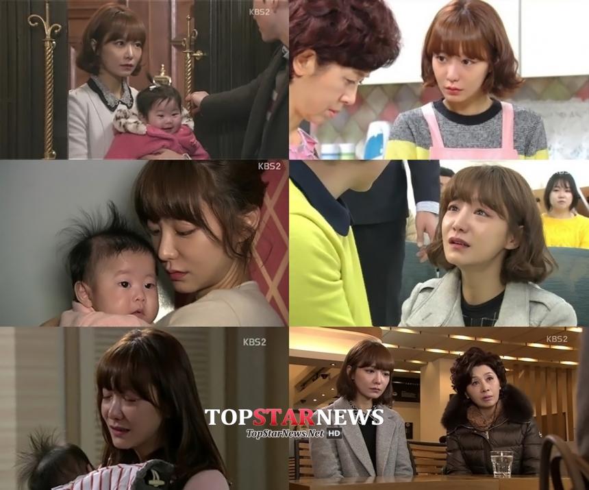 '달콤한 비밀' 신소율 / KBS'달콤한 비밀' 화면캡처