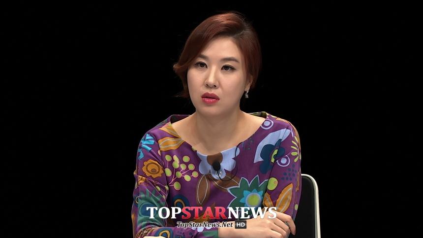 '강적들' 김성경 / TV 조선 '강적들'