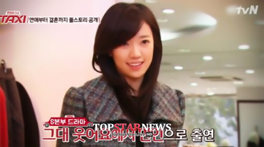 이천희-전혜진 / tvN '택시' 방송 화면 캡처